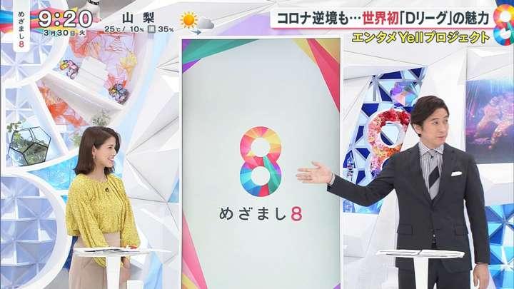 2021年03月30日永島優美の画像08枚目