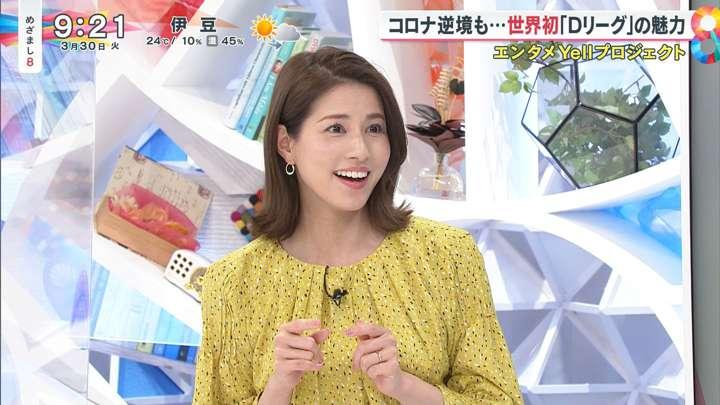 2021年03月30日永島優美の画像11枚目