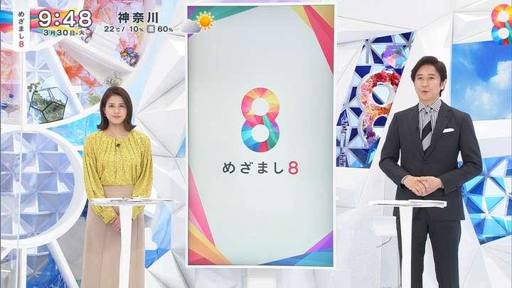 2021年03月30日永島優美の画像12枚目