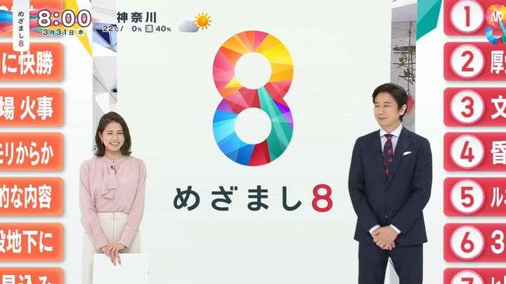 2021年03月31日永島優美の画像01枚目