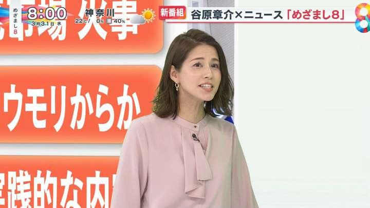 2021年03月31日永島優美の画像02枚目