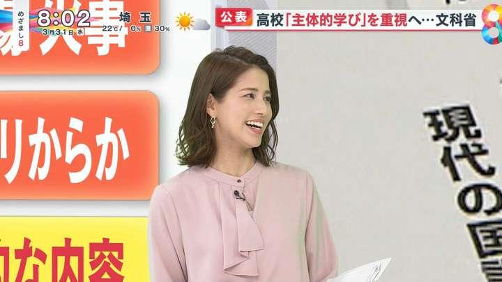 2021年03月31日永島優美の画像03枚目