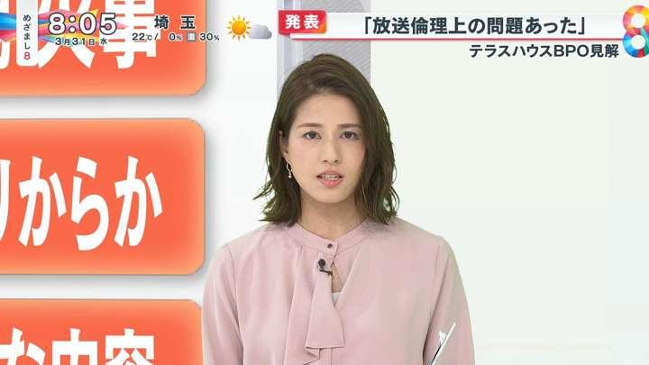 2021年03月31日永島優美の画像04枚目