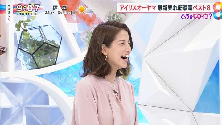 2021年03月31日永島優美の画像06枚目
