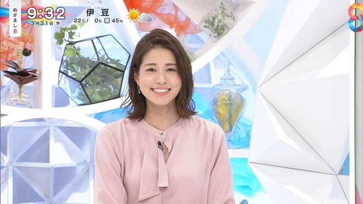 2021年03月31日永島優美の画像07枚目