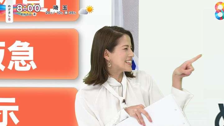 2021年04月01日永島優美の画像01枚目
