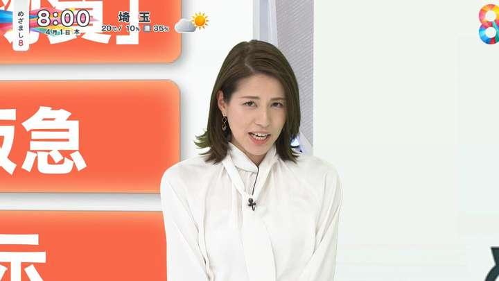 2021年04月01日永島優美の画像02枚目