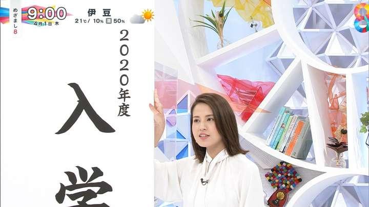 2021年04月01日永島優美の画像08枚目