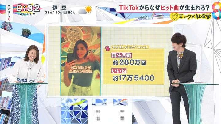 2021年04月01日永島優美の画像10枚目