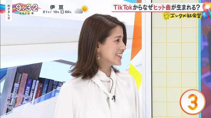 2021年04月01日永島優美の画像11枚目