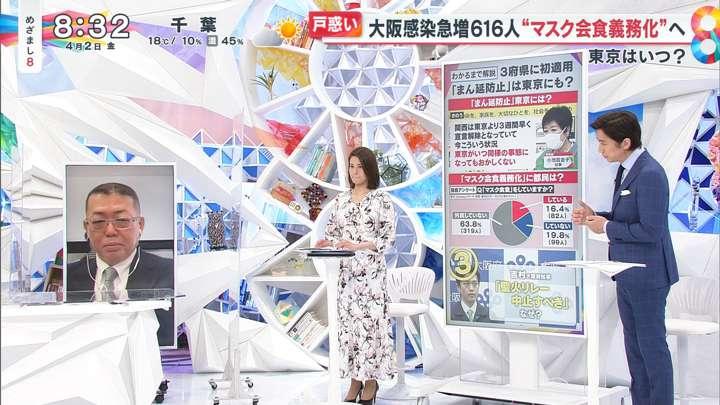 2021年04月02日永島優美の画像02枚目