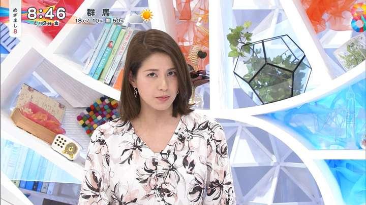 2021年04月02日永島優美の画像04枚目