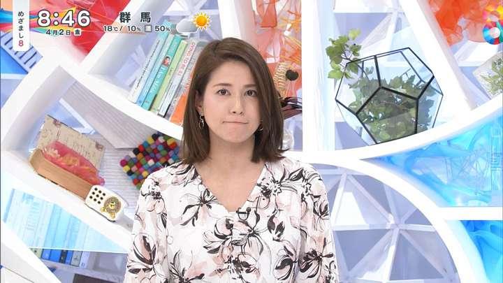 2021年04月02日永島優美の画像05枚目