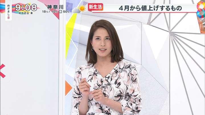 2021年04月02日永島優美の画像07枚目