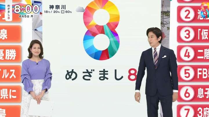 2021年04月05日永島優美の画像01枚目