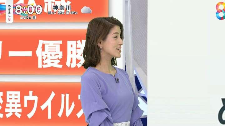 2021年04月05日永島優美の画像02枚目