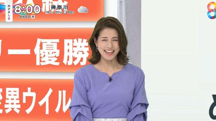 2021年04月05日永島優美の画像03枚目