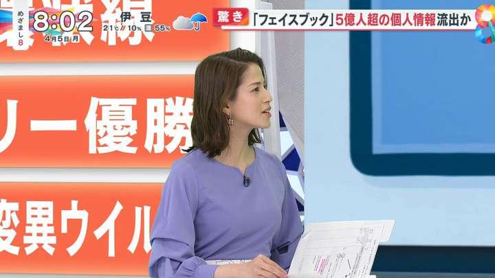 2021年04月05日永島優美の画像05枚目