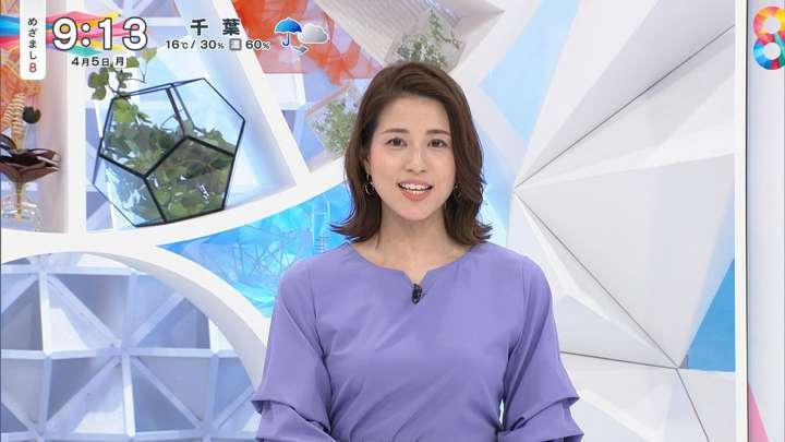 2021年04月05日永島優美の画像08枚目