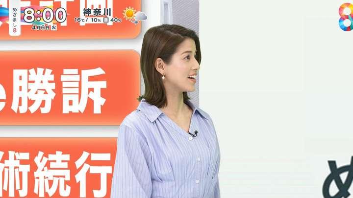 2021年04月06日永島優美の画像01枚目