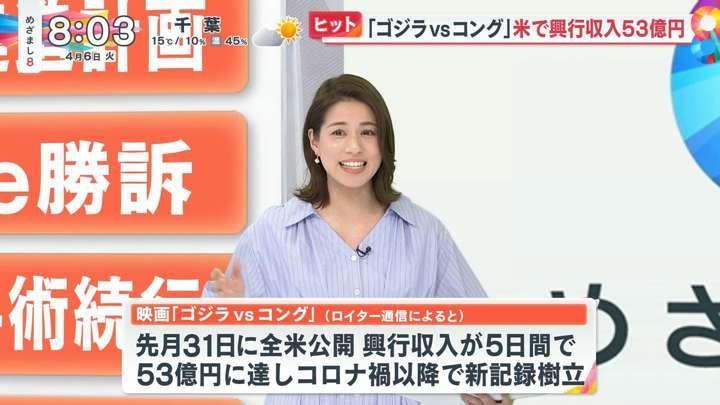 2021年04月06日永島優美の画像03枚目
