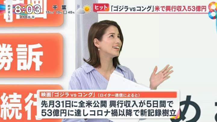 2021年04月06日永島優美の画像04枚目