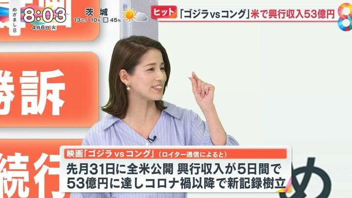 2021年04月06日永島優美の画像05枚目