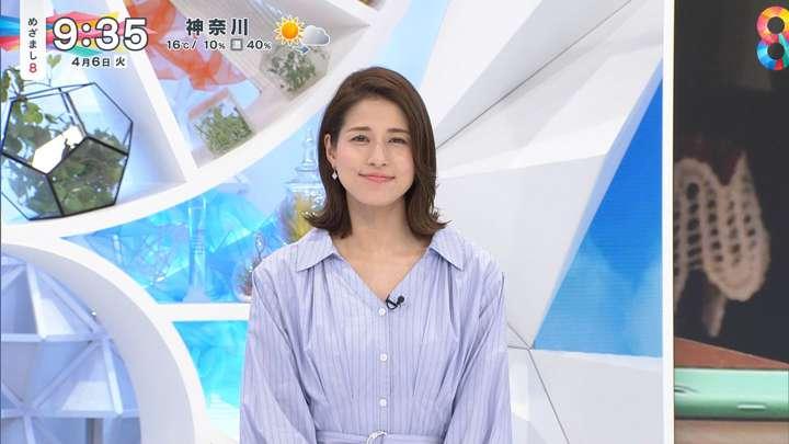 2021年04月06日永島優美の画像06枚目