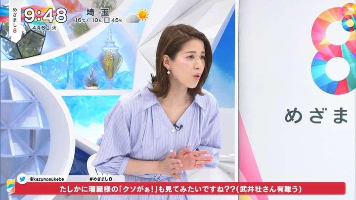 2021年04月06日永島優美の画像07枚目