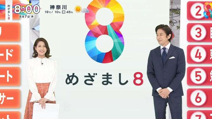 2021年04月07日永島優美の画像01枚目