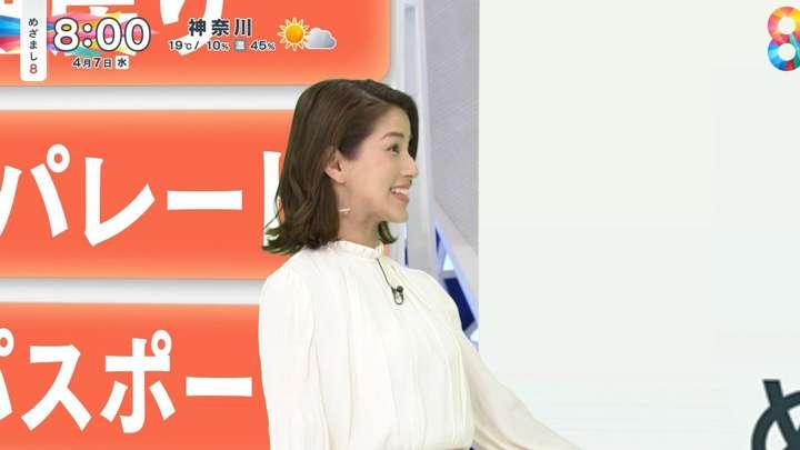 2021年04月07日永島優美の画像02枚目