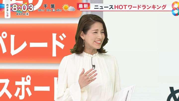 2021年04月07日永島優美の画像03枚目