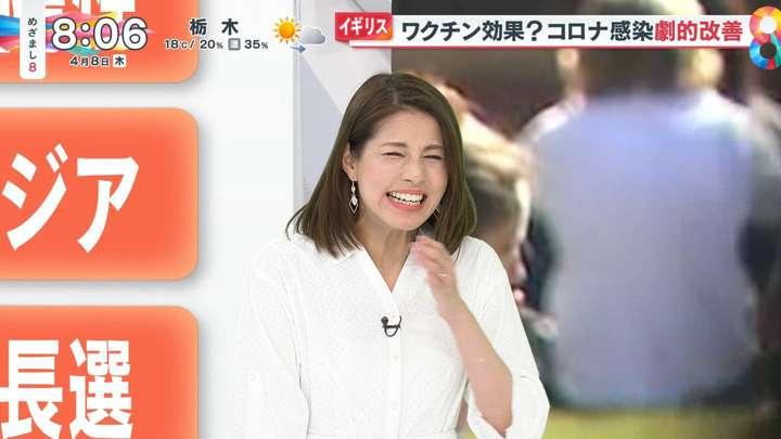 2021年04月08日永島優美の画像03枚目