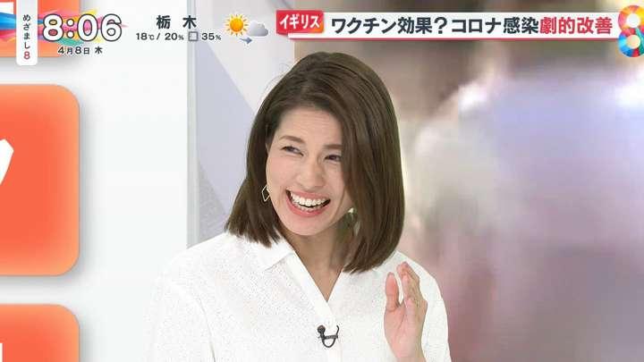 2021年04月08日永島優美の画像04枚目