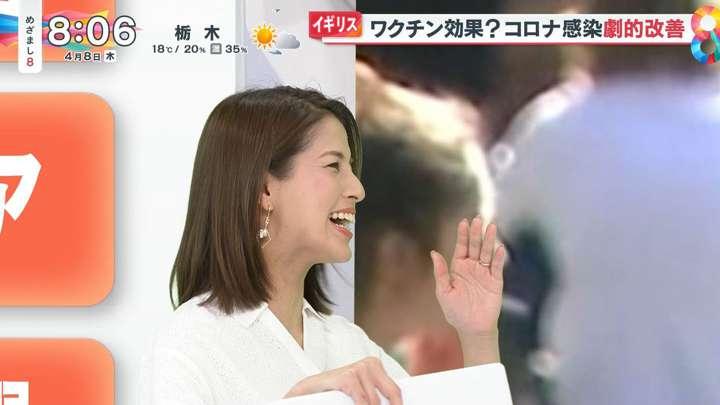 2021年04月08日永島優美の画像05枚目