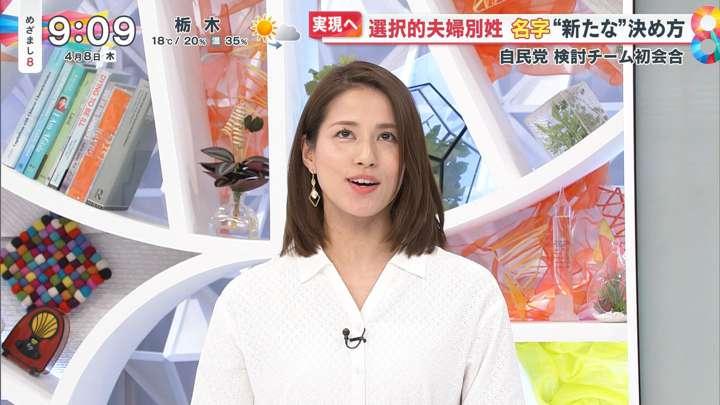 2021年04月08日永島優美の画像08枚目