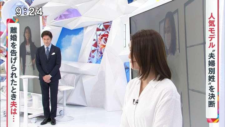 2021年04月08日永島優美の画像10枚目
