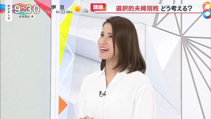 2021年04月08日永島優美の画像12枚目