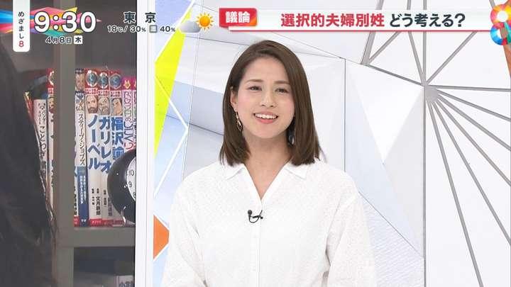 2021年04月08日永島優美の画像13枚目