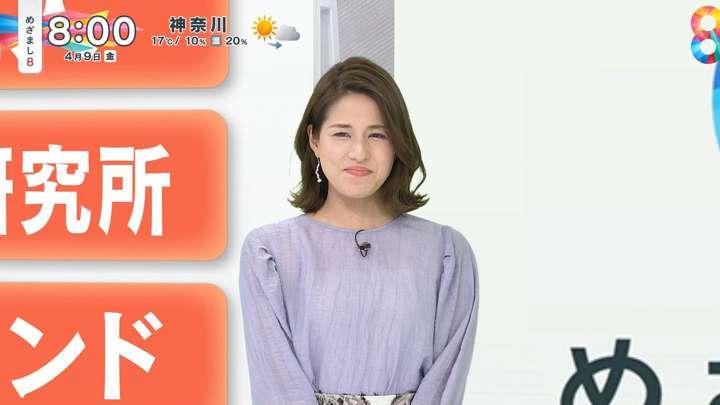 2021年04月09日永島優美の画像01枚目
