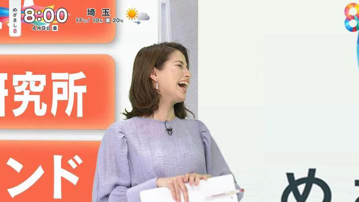 2021年04月09日永島優美の画像02枚目