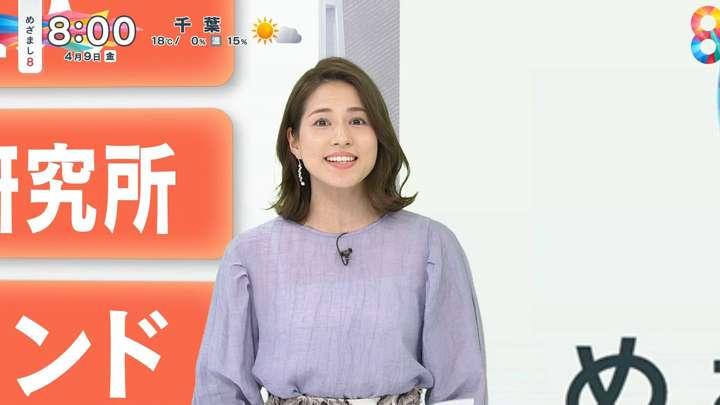 2021年04月09日永島優美の画像03枚目