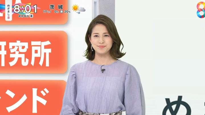 2021年04月09日永島優美の画像04枚目