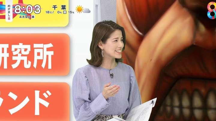 2021年04月09日永島優美の画像05枚目