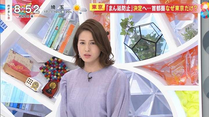 2021年04月09日永島優美の画像06枚目