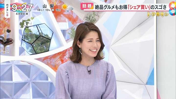 2021年04月09日永島優美の画像07枚目
