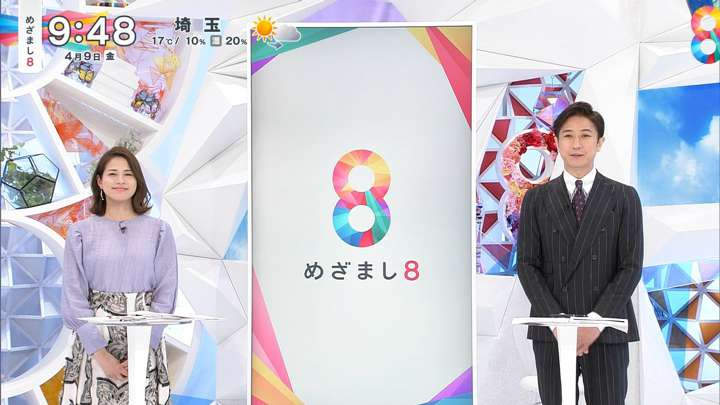 2021年04月09日永島優美の画像08枚目