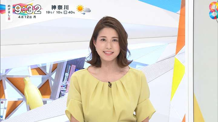 2021年04月12日永島優美の画像06枚目