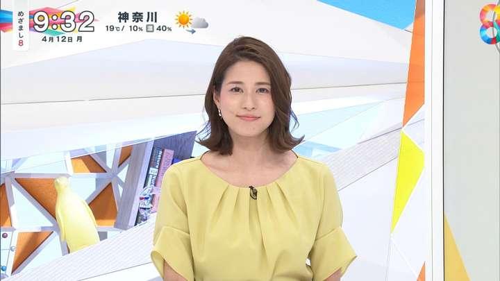 2021年04月12日永島優美の画像07枚目