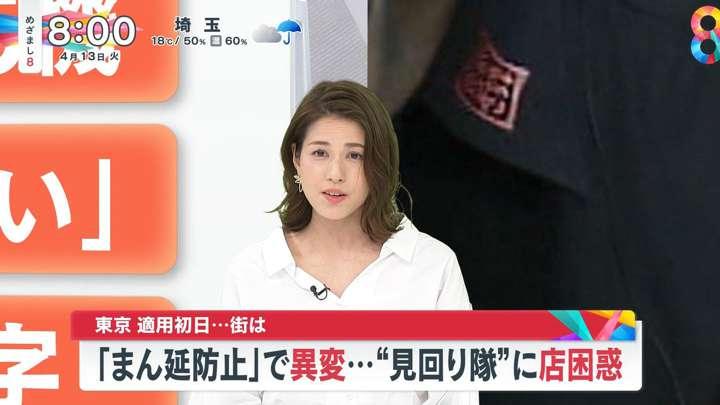 2021年04月13日永島優美の画像02枚目
